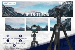 รีวิว ขาตั้งกล้อง BENRO IT-15 TRIPOD