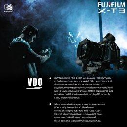 10 เหตุผลที่ควรใช้ Fujifilm X-T3