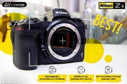 Nikon Z6 เจ้าแห่ง High Speed ถ่ายต่อเนื่องไม่ต้องกลัวพลาด