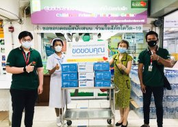 Mask for 17 Hospitals