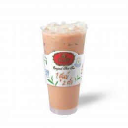 ตรวจสอบสาขาพร้อมจำหน่ายชาไทย 1 ศูนย์ 2 ต่ำ