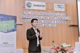 ภาพบรรยากาศงาน DTCi Technology Day with Sangfor @ Swissotel Leconcord Hotel [18 July 2017]