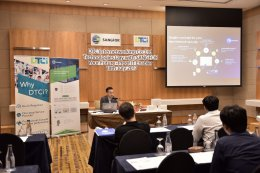 DTCi Technology day with Sangfor [18th July 2017 @ Swissotel Le ConCord Hotel]