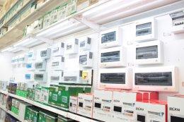 สินค้าอุปกรณ์ไฟฟ้า