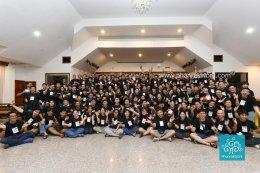 NXP Team Building 2018
