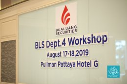 BLS DEPT.4 WORKSHOP