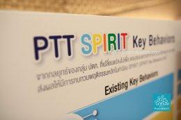 PTT JOURNEY Team Building 2019 รุ่นที่2