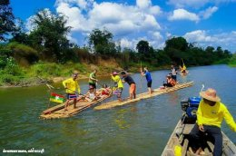 Bamboo Rafting and Gong's Valley