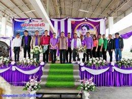 งานประเพณีเสด็จพระแข่งเรือ อ.กระบุรี ประจำปี 2561