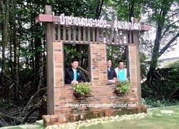 ป่าชายเลนกลางเมือง โกงกางดึกดำบรรพ์ 200 ปี
