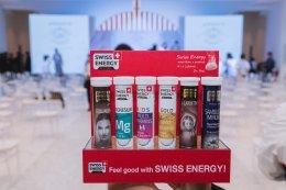 Swiss Energy รับรางวัลจาก นิตยสารแพรว  PREAW ICONIC BEAUTY 2020