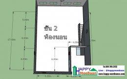แบบอาคารพานิชย์ 2 ชั้น พร้อมคลังสินค้า แบบโกดัง 3D แจกฟรี   แจกแบบโรงงานฟรี แบบโกดังฟรี