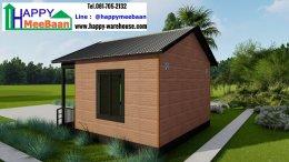 แจกแบบบ้านสำเร็จรูป แบบบ้านน็อคดาวน์ แบบรีสอร์ทขนาด บ้านประหยัดพลังงาน