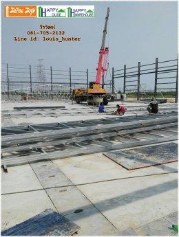 โกดังสำเร็จรูป โรงงาน กว้าง 30 เมตรไม่มีเสากลาง สมุทรสาคร ราคาถูก แนะนำ