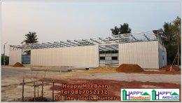 สร้างโรงงาน สร้างโกดัง โกดังสำเร็จรูป คลังสินค้า ราชบุรี
