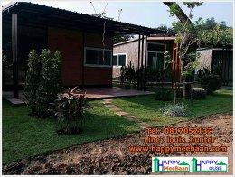 บ้านน็อคดาวน์ บ้านสำเร็จรูป รีสอร์ท ราคาถูก  อุดร ขอนแก่น นครราชสีมา อุบลราชธานี บุรีรัมย์