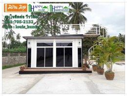 บ้านน็อคดาวน์ บ้านสำเร็จ model MS07 บันไดวน