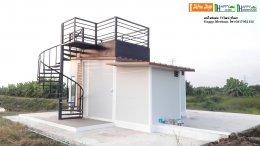บ้านสำเร็จรูป บ้านน็อคดาวน์ MS07 แบบมีห้องน้ำ