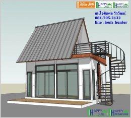 บ้านน็อคดาวน์ บ้านสำเร็จรูป บ้าน 2 ชั้น MS11