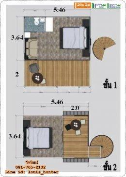บ้านสำเร็จรูป บ้านน็อคดาวน์ บ้านสองชั้น รีสอร์ท ราคาถูก
