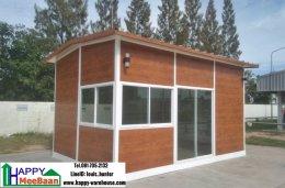 สร้างออฟฟิศ Office ห้องทำงาน  รวดเร็ว ในนิคมอุตสาหกรรม