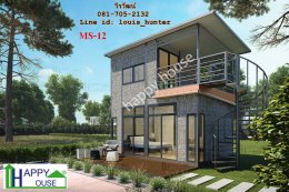สร้างรีสอร์ท สร้างบ้านสำเร็จรูป 2 ชั้น