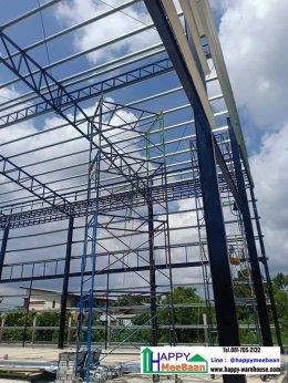 สร้างโชว์รูม สร้างร้านค้า ด้วยระบบโครงสร้างอาคารสำเร็จรูป