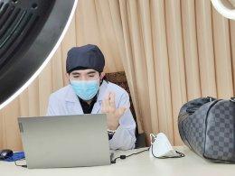จองคิวปรึกษาคุณหมอรุจออนไลน์ ได้ครับ