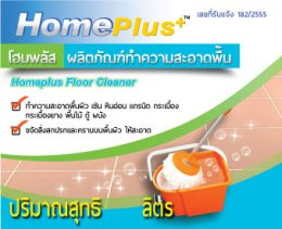 Homeplus Floor Cleaner