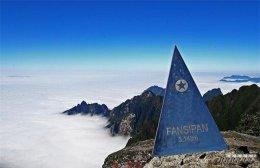 ทัวร์เวียดนามเหนือ ฮานอย ฮาลองฟานซิปัน ซาปา นิงห์บิงห์(Vn-07_SL)