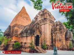 ทัวร์เวียดนาม ทัวร์เวียดนามใต้ (BT-VN01 VZ)