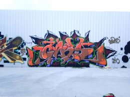 Graffiti Holiday & Friends