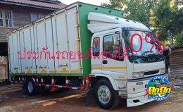 truckinsure