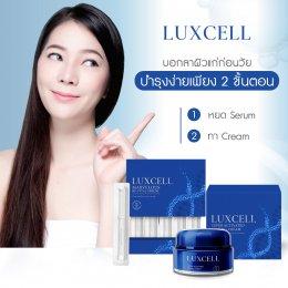 Luxcell  5 วิธีสูตรหน้าขาวใส เปล่งประกายมีออร่า