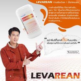รีวิว Levarean พี่ติ๊กเจษฏาภรณ์ บำรุงฟื้นฟูตับ ป้องกันไขมันพอกตับ ตับอักเสบ ดีซ่าน