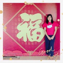 ต้อนรับเทศกาลตรุษจีน