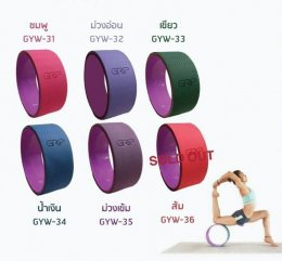 "โยคะวีล Grip - Yoga Wheel 12"" - Purple"
