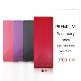 เสื่อโยคะ Grip - Premium Sanctuary Mat 4mm