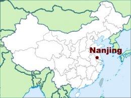 Nanjing นานกิง