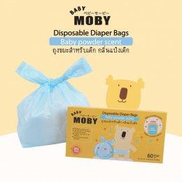 ถุงขยะสำหรับเด็ก กลิ่นแป้ง (Disposable Diaper)