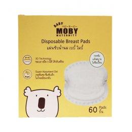 แผ่นซับน้ำนม (Disposable Breast Pads)