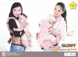 GLOWY Hip (Popotamas) Seat Baby Carrier  เป้อุ้มเด็กฮิปซีท