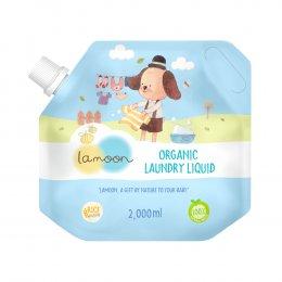 ละมุน ผลิตภัณฑ์น้ำยาซักผ้าเด็ก ออร์แกนิค 2,000 มล.