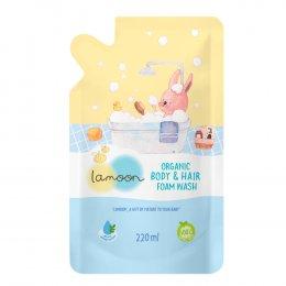 ละมุน โฟมอาบน้ำเด็ก ออร์แกนิค 2 in 1 ถุงรีฟิล