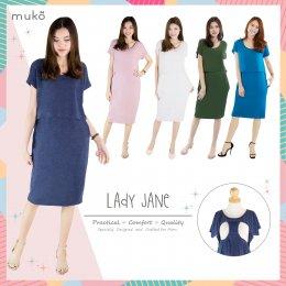ชุดให้นมคลุมท้อง Muko - Lady Jane