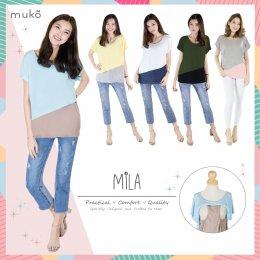 เสื้อคลุมท้องเปิดให้นม Muko - Mila