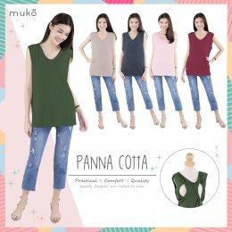 เสื้อคอวีเปิดให้นม คลุมท้อง Muko - Panna Cotta