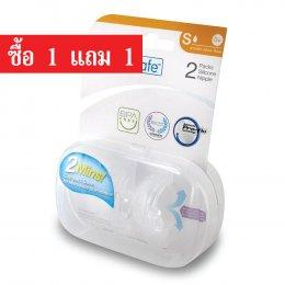 (ซื้อ 1 แถม 1) จุกนมฐานกว้าง Pur Pro-Flo พร้อมกล่องนึ่งจุกนม
