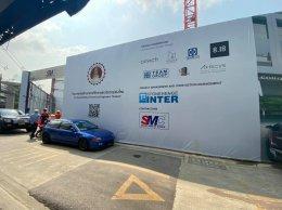 โครงการก่อสร้างอาคารที่ทำการสภาวิศวกร ส่วนงานอาคารจอดรถยนต์