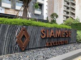 โครงการ Siamese Sukhumvit 31 ด้วยระบบ Tower Parking จำนวน 86 คัน